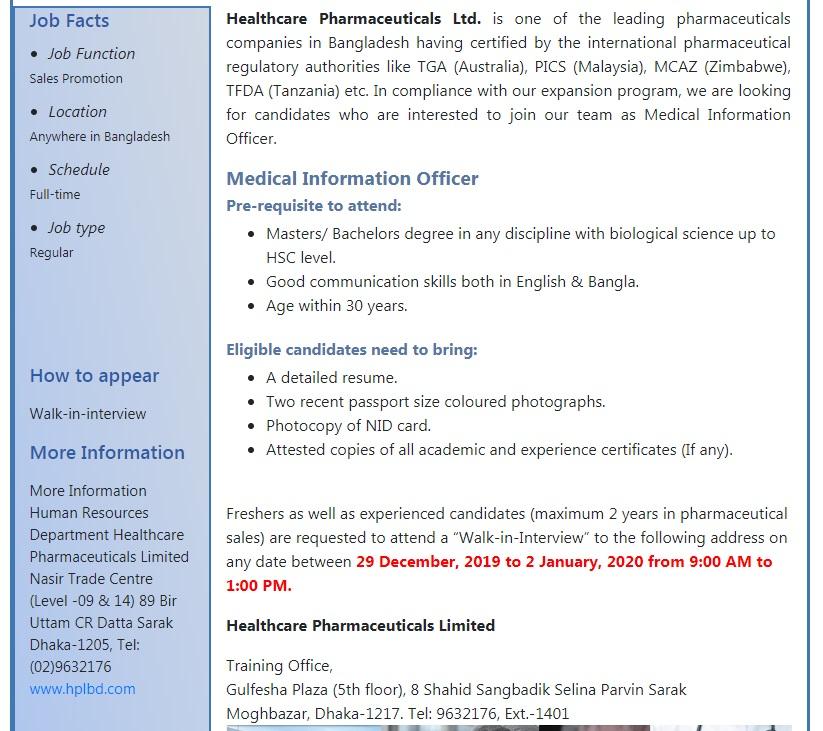 Job News 2020 - Career Opportunity in Healthcare Pharmaceuticals Ltd - Job circular 2020