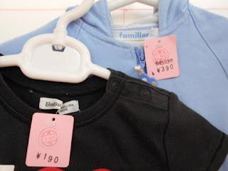 90㎝ リサイクル ベベ Tシャツ 黒 ファミリア パーカー 水色 価格