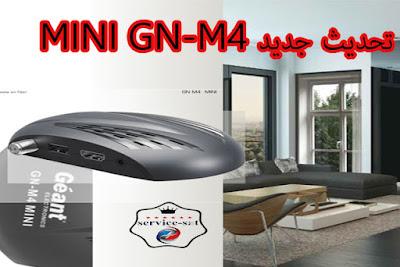 تحديث جديد GN-M4 MINI