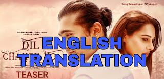 Dil Chahte Ho Lyrics | Translation | in English - Jubin Nautiyal