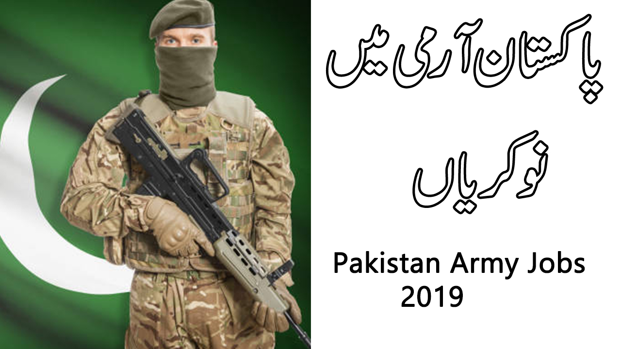 Jobs In Pakistan Army COD central Ordnance Depot 2019