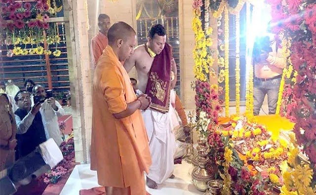 UP CM Yogi Adityanath arrives in Ayodhya, Congress bid- Yogi does not listen to Prime Minister Modi, how will have people believe?
