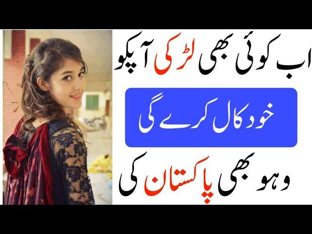 Pakistani Girl Whatsapp mobile number