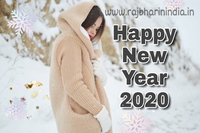 Happy%2BNew%2BYear%2BDownload Happy new year 2020 wishes , shayari , sms , images