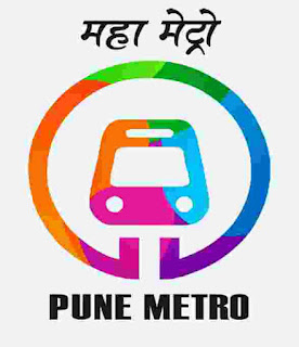 pune_metro_rail_recruitment_for_electrical