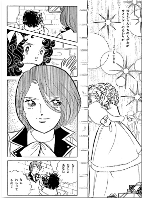 Review del manga Bajo el cielo azul de Lorient de Keiko Nagita - Arechi