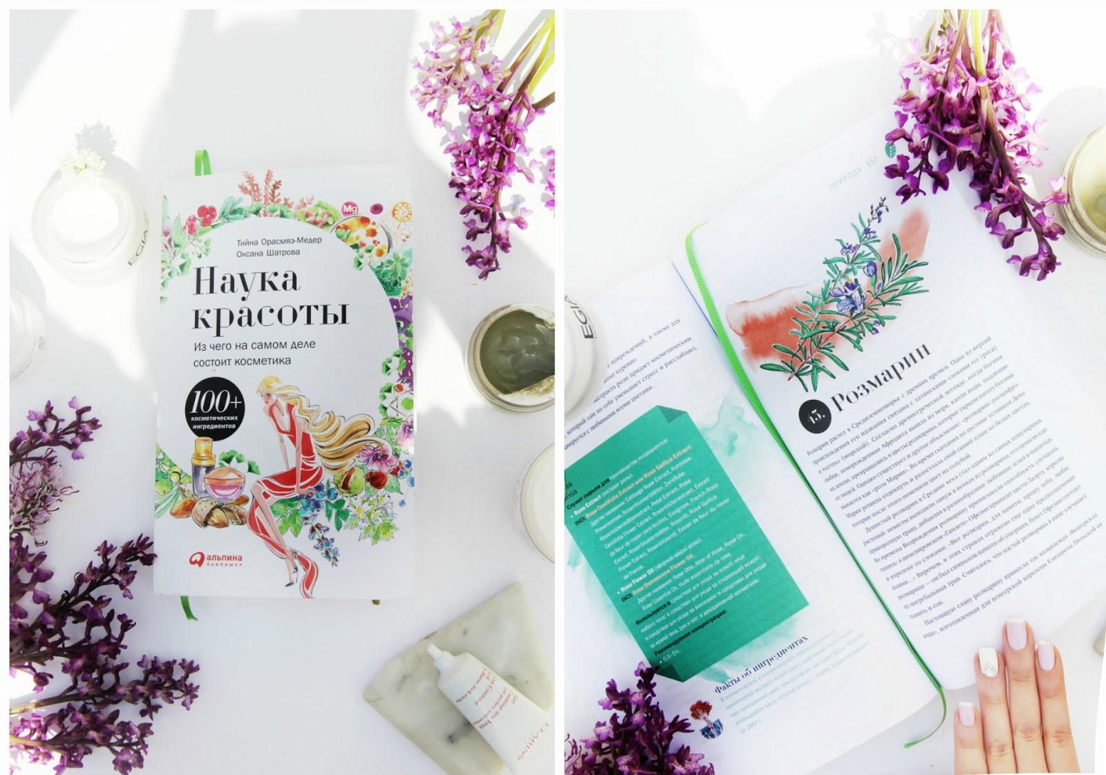 b584735a1e1b Оформление приятное глазу, формат книги приятно держать в руке, также  прилагается тонкая закладочка из атласной, зеленой ткани. Переплет  качественный, шрифт ...