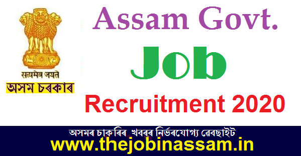 Deputy Commissioner, Sivasagar Recruitment 2020: Apply for Revenue Sheristadar Post