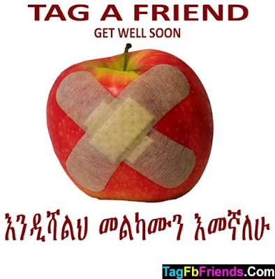 Get well soon in Amharic language
