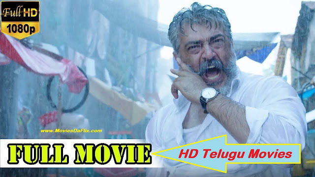 HD Telugu Movies