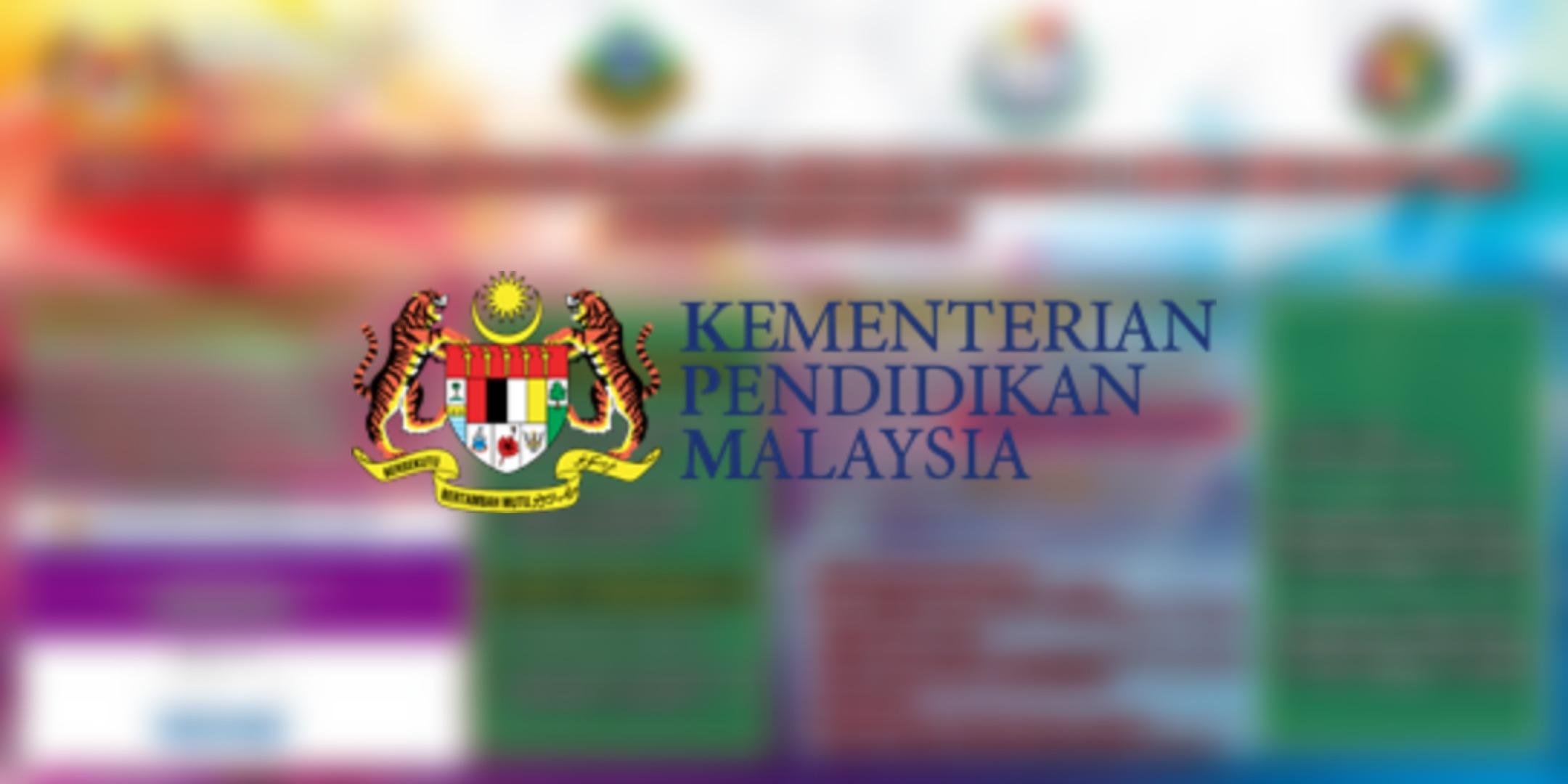 Permohonan Prasekolah KPM 2022 Online (Borang)
