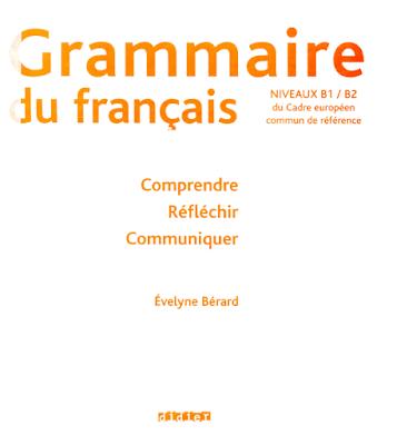 أفضل كتاب لشرح جميع قواعد اللغة الفرنسية بطريقة سهلة ومبسطة