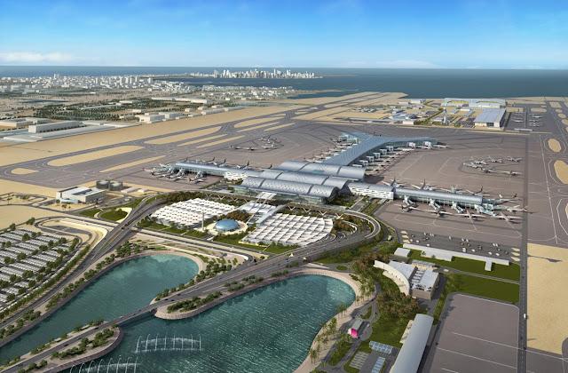 Hamad International Airport in Qatar