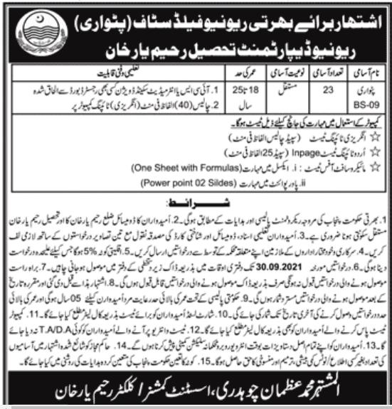 Patwari Jobs In Punjab 2021-Jobs in the Revenue Department 2021
