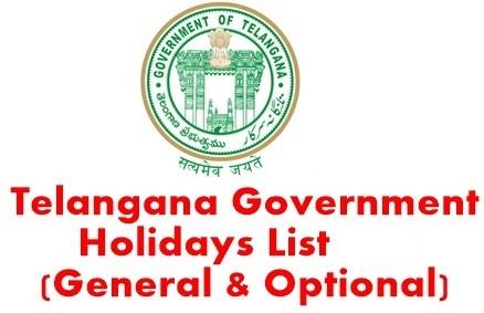 Telangana Public Holidays List 2017