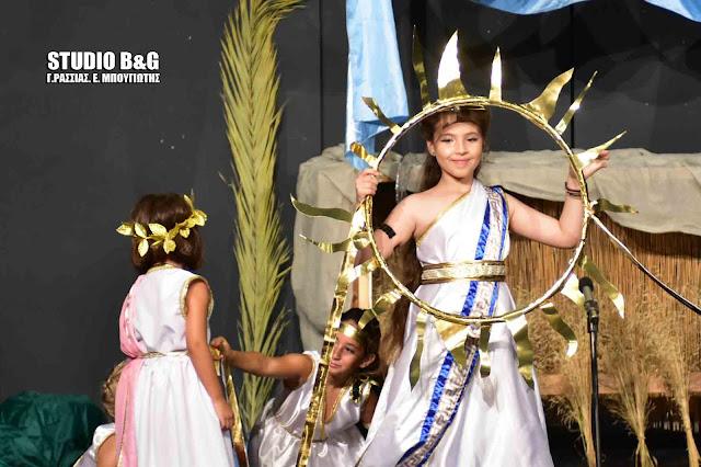 """Με την """"Αρπαγή της Περσεφόνης"""" καλωσόρισαν τις καλοκαιρινές διακοπές οι μικροί μαθητές του Δον Πινέλο στο Ναύπλιο"""