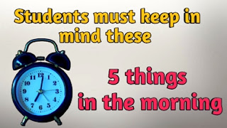 What to do the first aspect in the morning? Keep these 5 matters in mind
