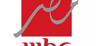 Arabic , american and Hindi  movies on MBC msr tv during Eid al - Adha