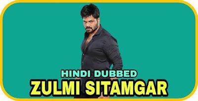 Zulmi Sitamgar Hindi Dubbed Movie
