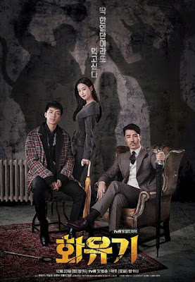 Drama Dan Filem Korea Bulan March 2018, A Korean Odyssey, Hwayugi, Korean Drama, Drama Korea, Pelakon Drama A Korean Odyssey, Hwayugi Cast, Lee Seung Gi, Cha Seung Won, Oh Yeon Seo, Lee Hong Ki, Lee Se Young, Bo Ra, Lee El, Review By Miss Banu, Blog Miss Banu Story, Poster A Korean Odyssey,