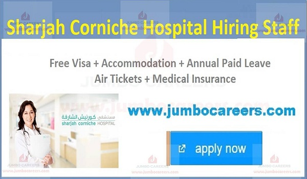 Recent hospital jobs in UAE,