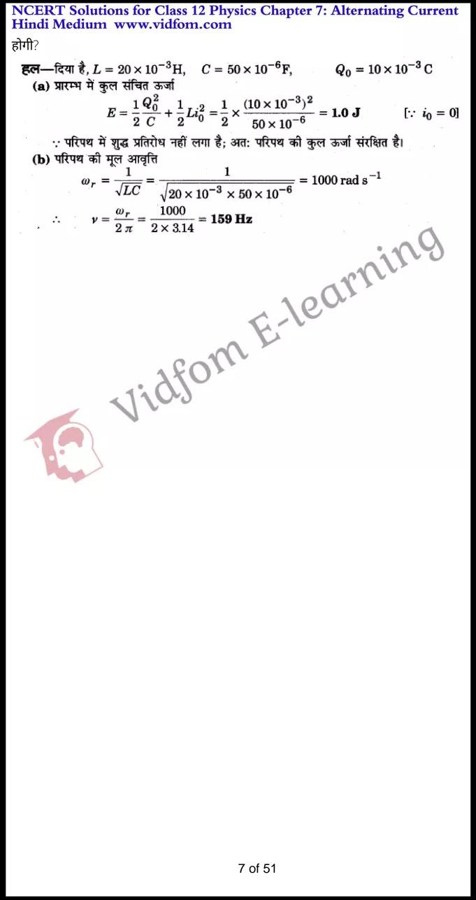 class 12 physics chapter 7 light hindi medium 7