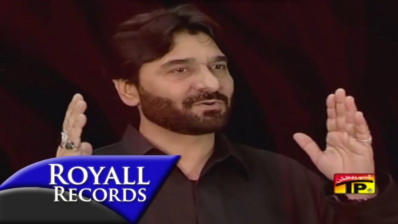 Ali Maula Qasida: Gunj Raha Hai Ya Hussain Noha Lyrics Nadeem Sarwar 2005