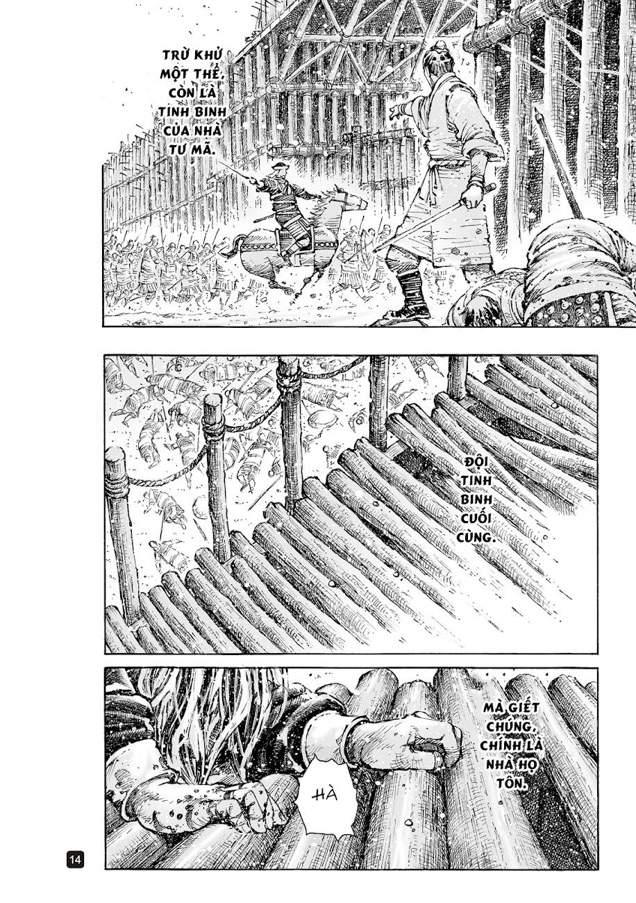 Hỏa phụng liêu nguyên Chương 532: Tuế nguyệt tha đà trang 14