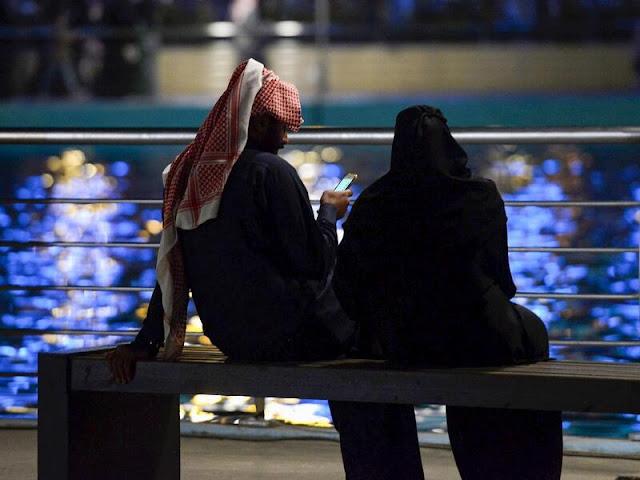 هل سيسمح المجتمع السعودي بنمو ثقافة المواعدة داخل بيئتها