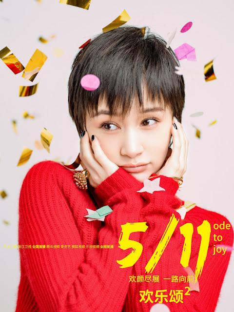 Ode to Joy Season 2 c-drama Olivia Wang