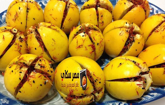 طريقة عمل مخلل الليمون بالعصفر وحبة البركة Lemon