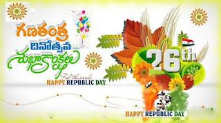 happy republic day pics in telugu download hd