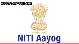 NITI Aayog भर्ती: