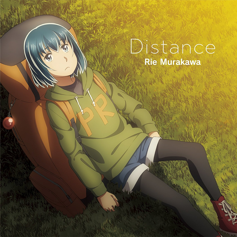 Distance by Rie Murakawa [Nodeloid]