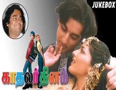A.R.Rahman Hits   Kadhalar Dhinam Audio Jukebox (Full Songs)