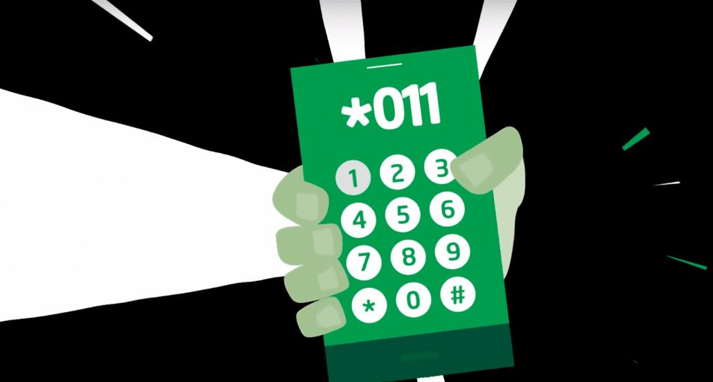 باقات اتصالات اليومية 2019: دقائق لكل الشبكات وإنترنت، نص جنيه و1.5 و2.5