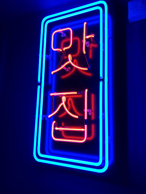 Neon light at Yuu Kitchen @Icebar london