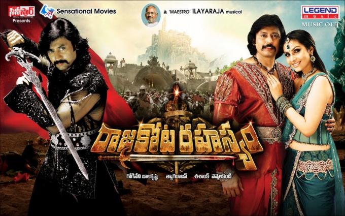 Gandikota rahasyam songs free download naa songs.