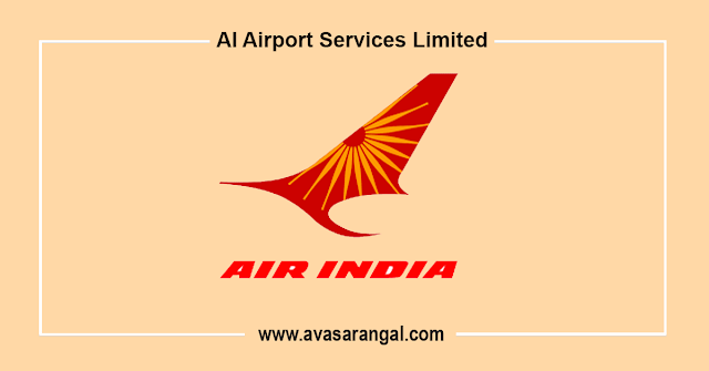 AI Airport Services Limited Recruitment 2020│17 CFO, Manager, Assistant Posts.