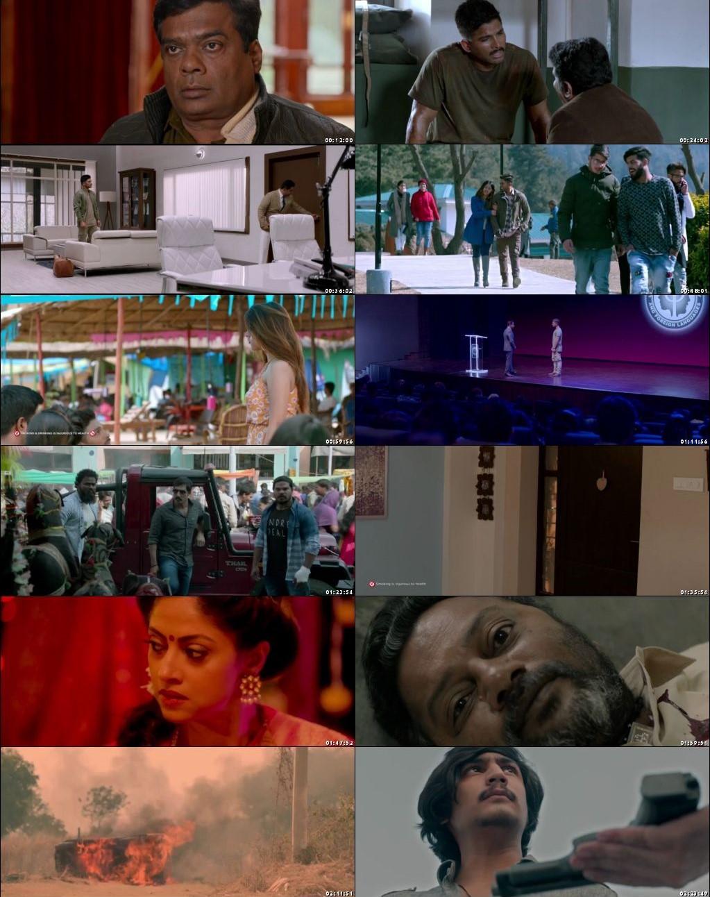 Naa Peru Surya Na Illu India 2018 Full Hindi Dubbed Movie Download