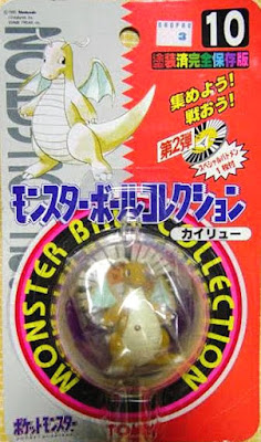 Dragonite figure Tomy Monster Ball Collection series
