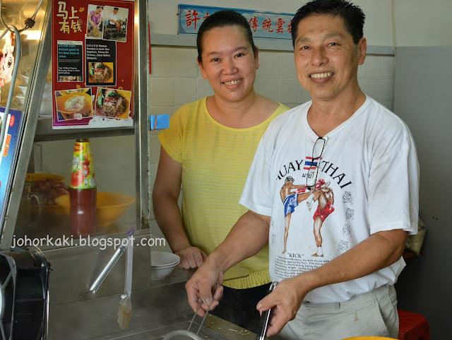 Wanton-Noodles-許记云吞面-Sri-Tebrau-Koon-Chong