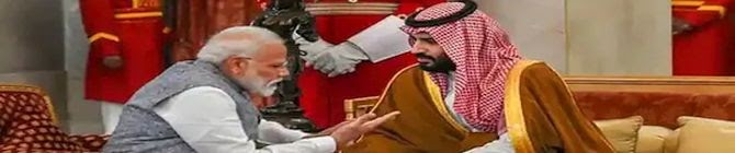 Saudi Foreign Minister Visiting India, Taliban And Afghanistan Are Priority