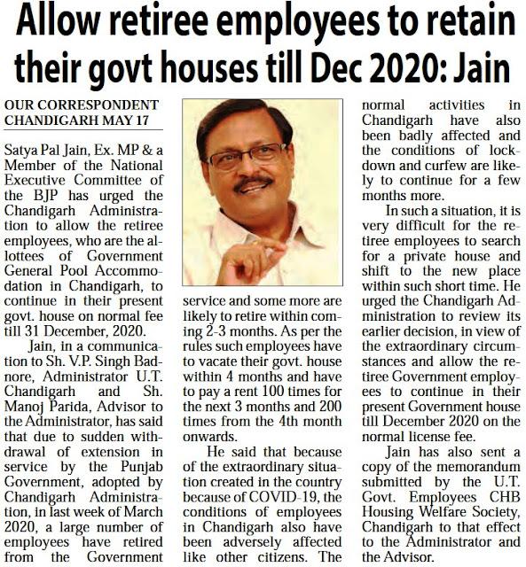 Allow retiree employees to retain their govt houses till Dec 2020: Jain