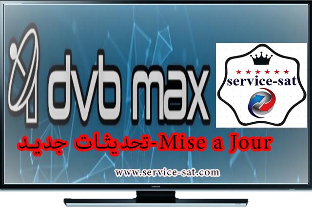 جديد اجهزة DVBMAX