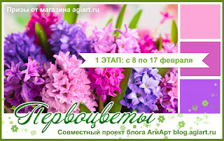 http://blog.agiart.ru/2019/02/1.html