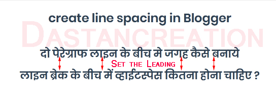 html remove space between lines, html line spacing, how to change line spacing in Blogger, line spacing tumblr posts, How do I change the spacing between lines of text, Change Line, Spacing in blogger blog, How to change line to line spacing in Blogger