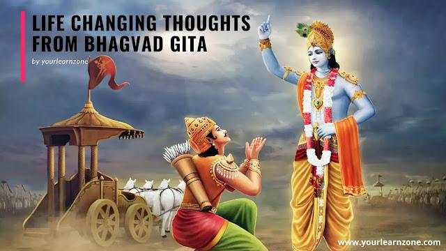 Bhagwad gita will change your life