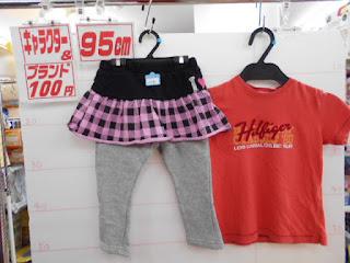 100円子供服95㎝の黒ズボンとトミーフィルヒガーTシャツ