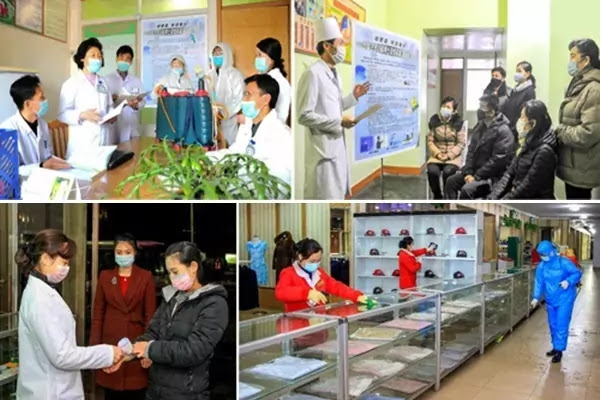 Anti epidemiic efforts in Pyongyang City